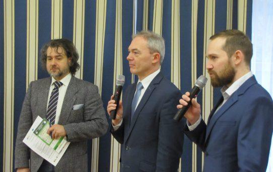 II Forum Administracyjno-Polityczne (Cieszyn, 11.01.2018 r.)